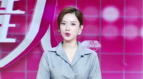 美丽俏佳人瓷肌祛斑_美丽俏佳人2018-19_旅游网视